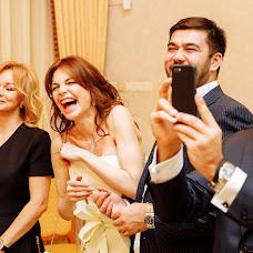 Wedding photographer Nikita Bersenev (Bersenev). Photo of 24.05.2018