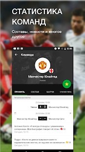 Sports.ru - новости спорта- screenshot thumbnail
