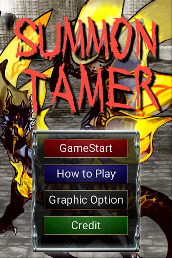 無料模拟Appの【完全無料】SUMMON TAMER|記事Game