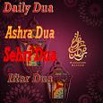 Ramadan Duas 2019