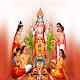 Satyanarayan Katha (No Ads) APK