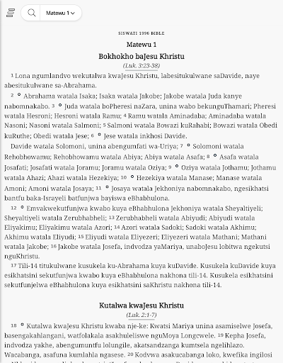 Libhayibheli LeliNgcwele - Bible in Siswati 1.1.007 screenshots 3