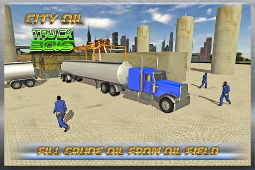 运输卡车:油轮
