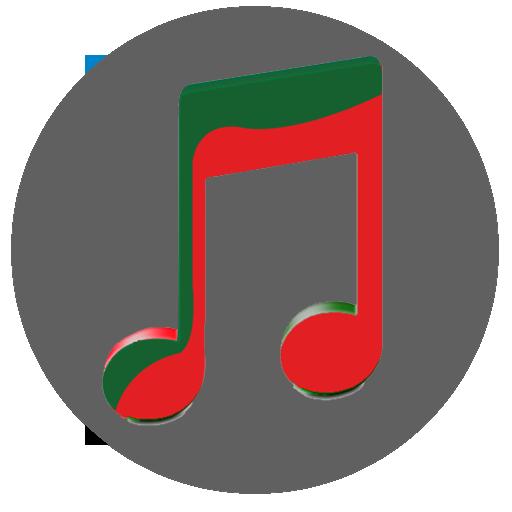 PTI Ring Tones