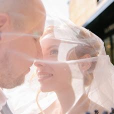 Wedding photographer Anastasiya Nikitina (anikitina). Photo of 02.09.2018