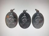เหรียญสมเด็จพระนเรศวรมหาราช หลั่งน้ำทักษิโนทก ไม่ทราบที่