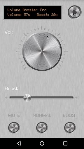 Volume Booster Pro 1.1.3 screenshots 5