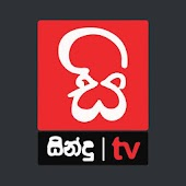 SinduTV - Sri Lankan Music TV