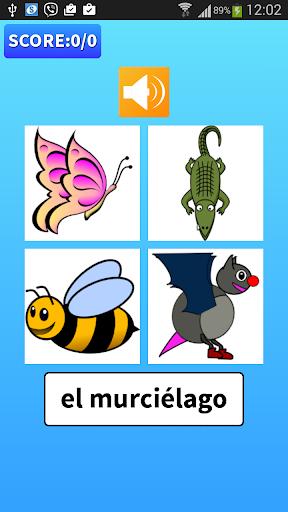 LuvLingua 楽しいスペイン語を学びましょう