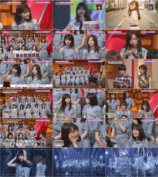 (TV-Music)(1080i+720p) 乃木坂46 Part – バズリズム02 180427