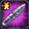 スーパー砲弾のカケラ