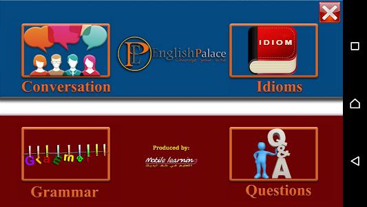 English Palace screenshot 0