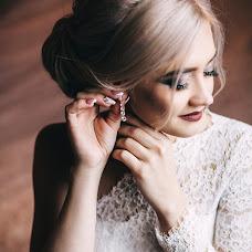 Wedding photographer Yuliya Knoruz (Knoruz). Photo of 23.11.2017