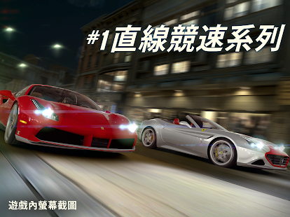 CSR Racing 2 Screenshot