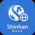 Shinhan Global S Bank-신한글로벌S뱅크 icon