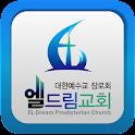 엘드림교회 icon
