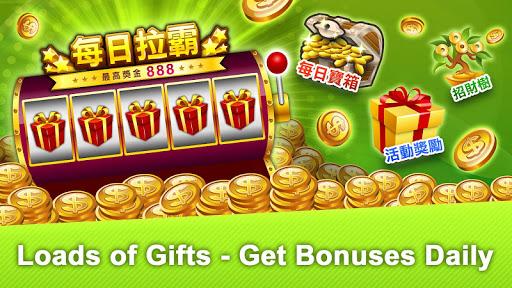 u5341u4e09u652f u795eu4f86u4e5f13u652f(13Poker,Thirteen, Chinese Poker)  screenshots 5