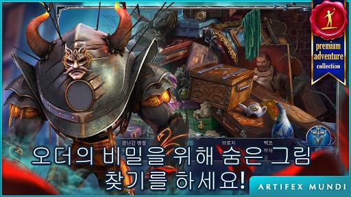 어두운 전설  3|玩冒險App免費|玩APPs