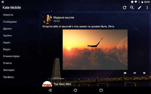 Kate Mobile Pro Mod Apk 60.1 (KatExtra + Unlocked) 10