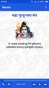 Shiv Chalisa Aarti Mantra With Audio - náhled