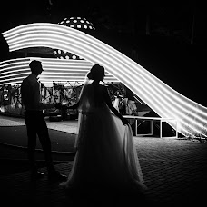 Wedding photographer Yuliya Pandina (Pandina). Photo of 04.09.2018