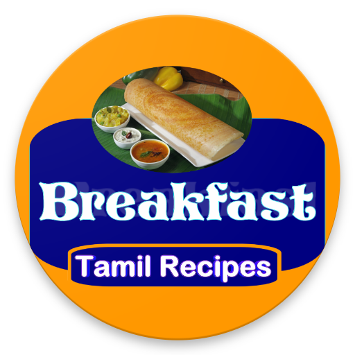 Breakfast Recipes Tamil