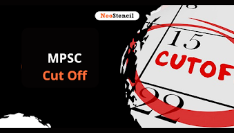 MPSC Cut Off 2020: Check Expected, Previous Year Cutoff Score
