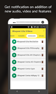 Bhagwat Geeta Videos - náhled