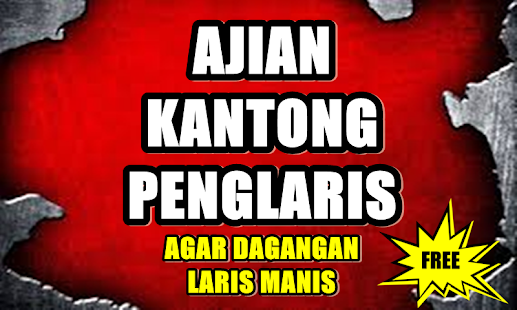 Ajian Kantong Penglaris Dagang for PC-Windows 7,8,10 and Mac apk screenshot 2