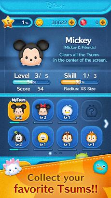 LINE: Disney Tsum Tsumのおすすめ画像4