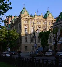 Photo: Городская управа (пр. К. Маркса,47)