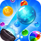 Bubble Shooter King APK