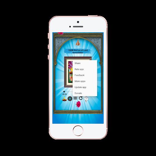 narsimha mantra sangrah app 1.66 screenshots 2
