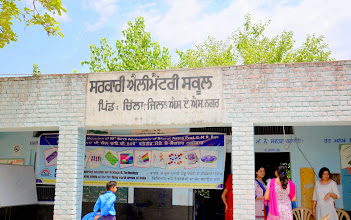 Photo: Govt Primary School, Sector-81, Chilla, Mohali