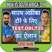 India vs South Africa 2nd Test live Streaming