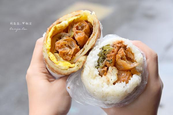 上順興香Q飯糰 食尚玩家推薦!隱藏版蔥油餅飯糰,便宜大份又好吃