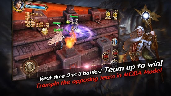 Blood Raid Android apk