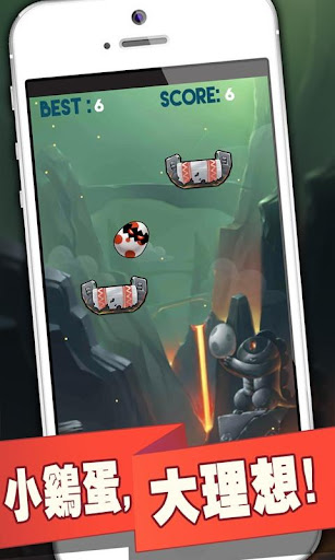 跳躍吧雞蛋君|玩休閒App免費|玩APPs