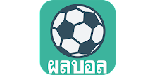 Download ผลบอลสด APK latest version for android devices
