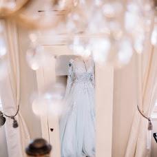Wedding photographer Evgeniya Datukishvili (datuki). Photo of 27.10.2018