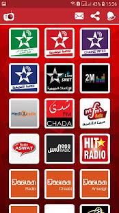 Download Maroc Live Radio | راديو المغرب مباشر For PC Windows and Mac apk screenshot 6