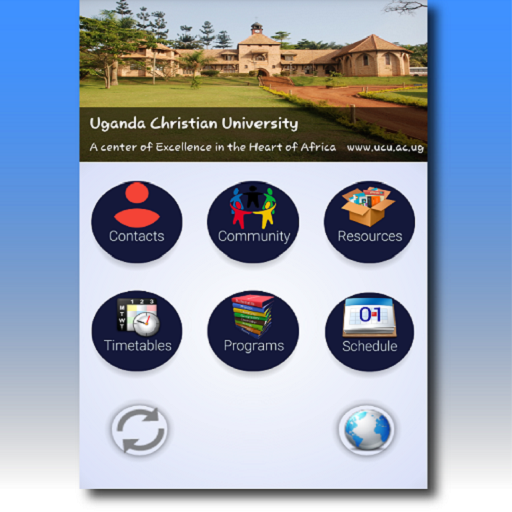 Uganda Christian University- screenshot