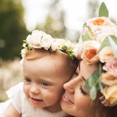 Wedding photographer Anastasiya Ostapenko (ianastasiia). Photo of 03.08.2015