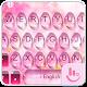 Pink Water Sakura Keyboard Theme Android apk