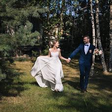 Wedding photographer Galya Anikina (AnyGalka). Photo of 20.10.2016