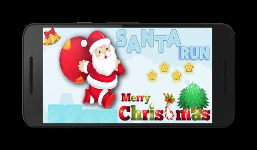 サンタクリスマスの冒険