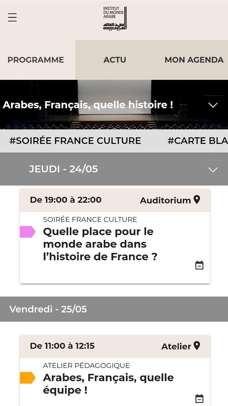 Скриншот IMA EVENEMENTS
