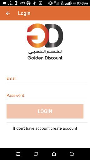 Golden Discount screenshot 4