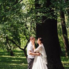 Wedding photographer Sergey Petrenko (Photographer-SP). Photo of 05.09.2018