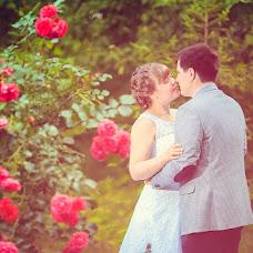 Wedding photographer Aleksandr Lovushkin (Vakidzashi). Photo of 20.04.2017